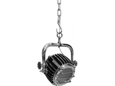 Lampa Wisząca Reflektor Loft Nowoczesna